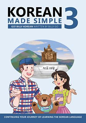 Korean Made Simple 3 PDF
