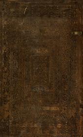 Viridarium Regium Illustrium miraculorum et historiacum, Daß ist, Koniglicher Lustgart