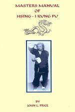 Masters Manual of Hsing-I Kung Fu