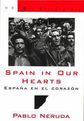 Spain in Our Hearts: Espana en el corazon (New Directions Bibelot)