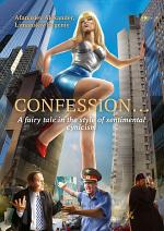 Confession... A fairy tale in the style of sentimental cynicism