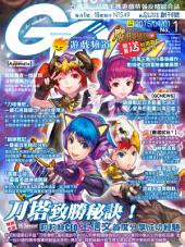 Game Channel遊戲頻道: 創刊號No.1