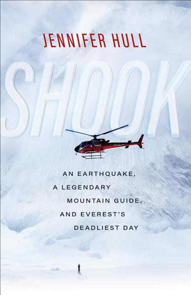 Download Shook Book