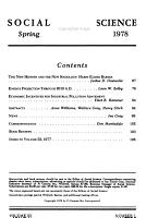 International Social Science Review PDF