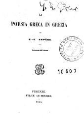La poesia greca in Grecia