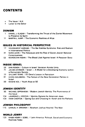Forum on the Jewish People  Zionism and Israel PDF