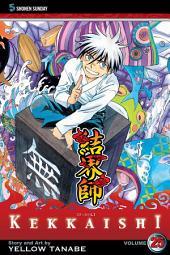 Kekkaishi: Volume 25