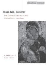 Image, Icon, Economy