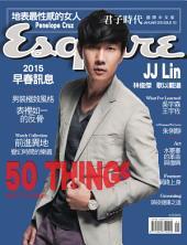 Esquire君子時代國際中文版113期: 型男不可不知 精選50