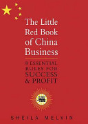 The Little Red Book of China Business PDF