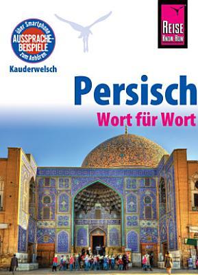 Reise Know How Sprachf  hrer Persisch  Farsi  PDF