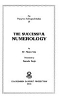 The Successful Numerology PDF