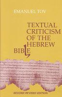Textual Criticism of the Hebrew Bible PDF