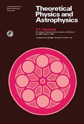 Theoretical Physics and Astrophysics