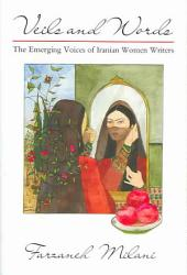 Veils and Words: The Emerging Voices of Iranian Women Writers