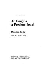 Life, an Enigma, a Precious Jewel