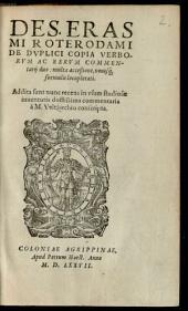 De duplici copia verborum ac rerum: commentarii duo