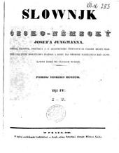 Slownjk česko-némecký: S-U