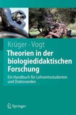 Theorien in der biologiedidaktischen Forschung PDF