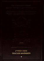 Masekhet Sanhedrin