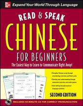 Read and Speak Chinese for Beginners, Second Edition: Edition 2