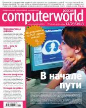ComputerWorld 05-2013