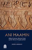 Ani Maamin