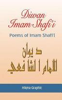 Diwan Imam Shafi'i