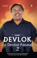 Devlok with Devdutt Pattanaik PDF