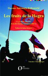 Les fruits de la Hogra: La première marche de la Révolution tunisienne 2010-11