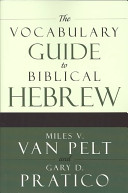 The Vocabulary Guide to Biblical Hebrew Book