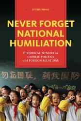 Never Forget National Humiliation Book PDF