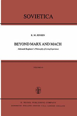 Beyond Marx and Mach PDF