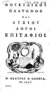 Thoukydidou, Platōnos kai Lysiou logoi epitaphioi