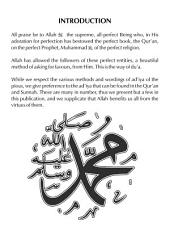 dua-of-the-prophet