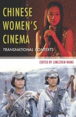 Chinese Women's Cinema