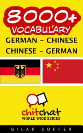 8000+ German - Chinese Chinese - German Vocabulary