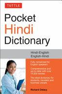 Tuttle Pocket Hindi Dictionary