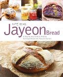 Jayeon Bread Book