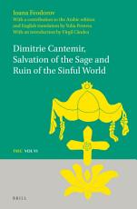 Dimitrie Cantemir, Salvation of the Sage and Ruin of the Sinful World