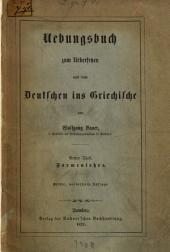 Übungsbuch zum Übersetzen aus dem Deutschen ins Griechische: Band 1