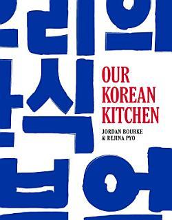 Our Korean Kitchen Book