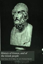 History of Greece, and of the Greek People: From the Earliest Times to the Roman Conquest, Volume 1, Issue 1