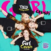 [Drum Score]Girl Crush-마마무: 이니시아 네스트 OST(2015.09) [Drum Sheet Music]