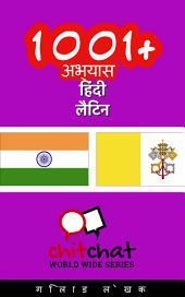 1001+ अभ्यास हिंदी - लैटिन