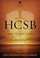 HCSB   Bible Translation PDF