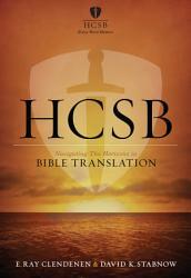 Hcsb Bible Translation Book PDF