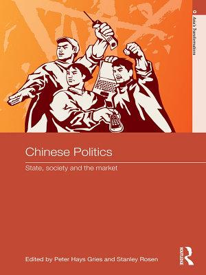 Chinese Politics PDF