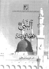 النبي صلى الله عليه وسلم ويهود المدينة