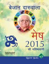 Aapki Sampurn Bhavishyavaani 2015 Mesha